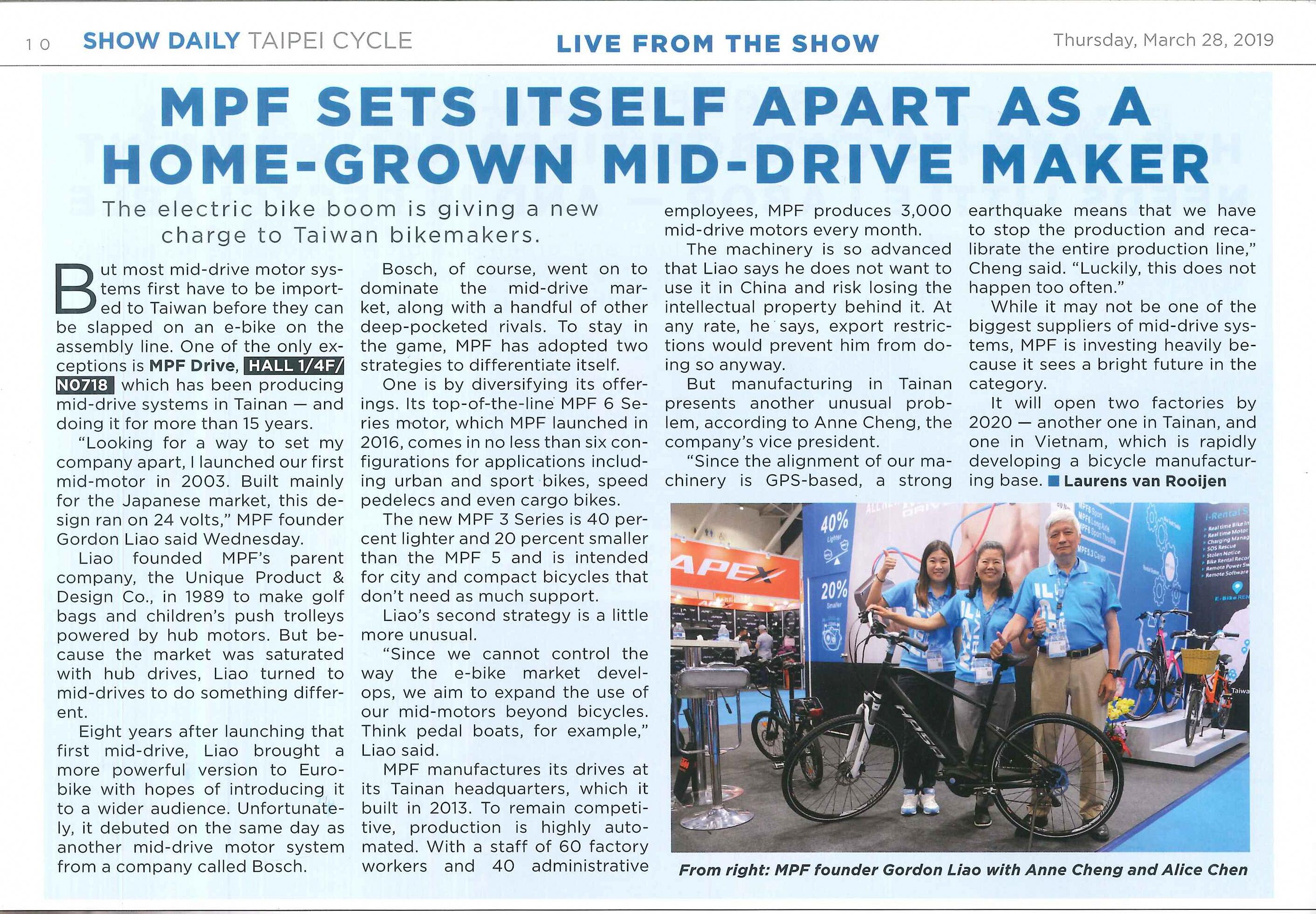 感謝台北展期間的雜誌報導
